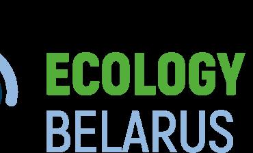XVI Республиканский экологический форум и Выставка-форум Ecology Expo 2021