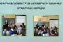 Информационная встреча в экономико-юридическом колледже